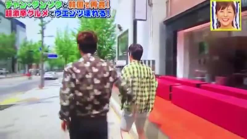 久しぶりにこれ観てるけどグンちゃん日本語忘れてないか心配になっちゃったww - 日本語上手に話してる姿をみるとまたたくさん日本のテレビにも出て欲しいなって思う - 日本でのトーク番組も上手くこなせるグンちゃん早く観たいな