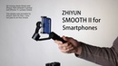 Zhiyun Tech Smooth II Gimbal for Smartphones Fluid Video stabilizer
