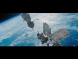 «Салют-7». Премьера трейлера_HD
