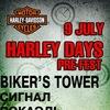 HARLEY DAYS PRE-FEST 09.07.2014