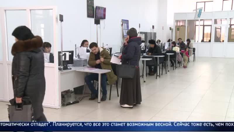 Госуслуги по отпечаткам пальцев, больничный - дистанционно чего ждать от ЦОНов