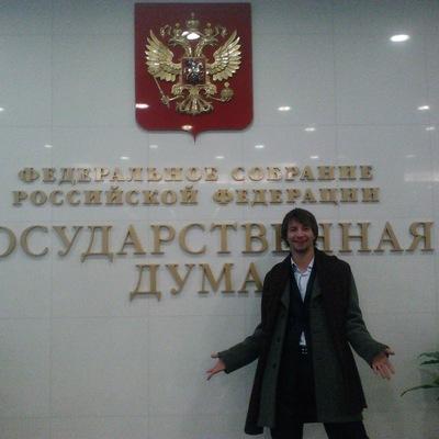 Артём Щербинин, 25 октября , Москва, id600289