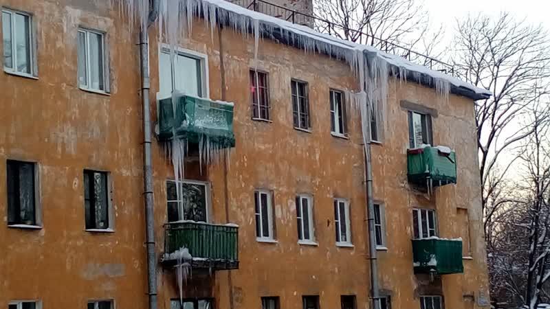 Кронштадт. Сосульки на крыше домов когда на улице -10 ℃
