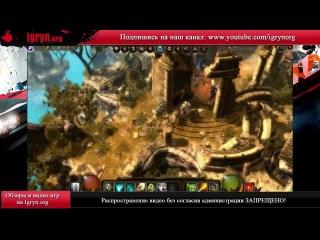Игра Drakensang Online Atlantis (Атлантис) HD