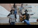 Оркестр Канифоль - Песня Про Настоящих Мужчин Поймать ёжика