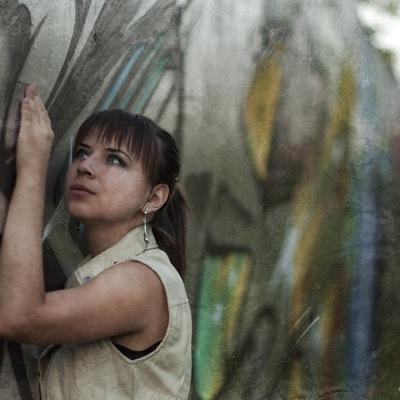 Анастасия Бакун, 9 июня 1998, Бобруйск, id143230375