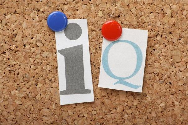 ИНФОГРАФИКА: Как уровень IQ влияет на наши привычки →