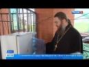 В московском храме появился
