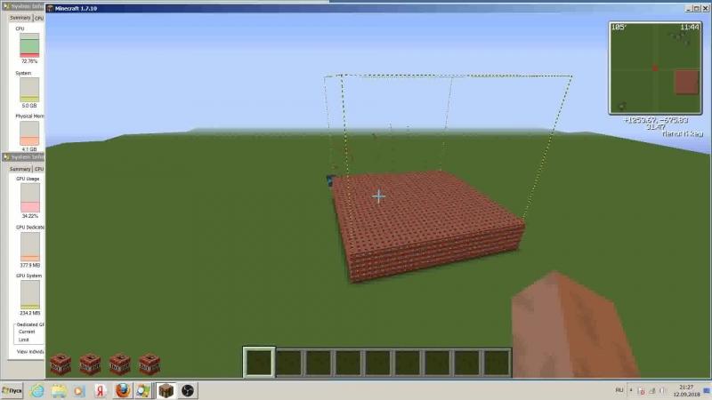 Строительство динамитного динамита
