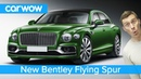 New £165K Bentley Continental Flying Spur 2020 see why it makes a Mercedes S Class seem cheap