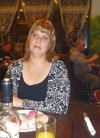 Анна Ибрагимова, 28 июня 1977, Владимир, id214598603