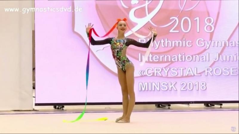 Полина Шматко - лента (командное многоборье) МТ Минск 2018