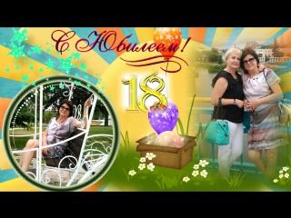Любимой нашей мамулечки и бабулечки