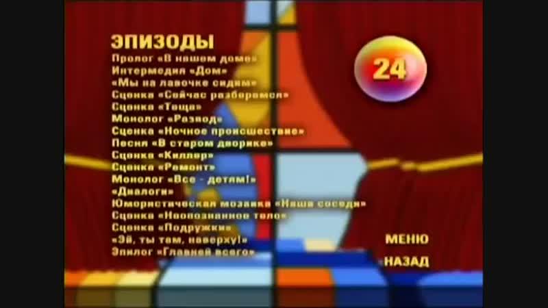 Евгений Петросян - монолог _Все детям_.mp4