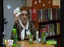 Зеленая передача препараты