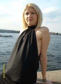 Юлия Подлесная, 12 ноября 1985, Москва, id167018614