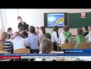 Как спасти экологию В Симферополе школьники рассчитали загрязненность воздуха в разных районах города Массовые самоубийства дел