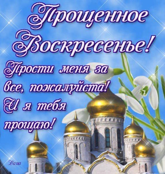 Фото №299228503 со страницы Любасик Голубевой