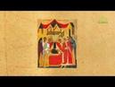 Церковный календарь. 23 июля 2018. Положение честной ризы Господа нашего Иисуса Христа в Москве