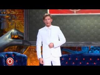 Comedy Club - Павел Воля про свадьбу