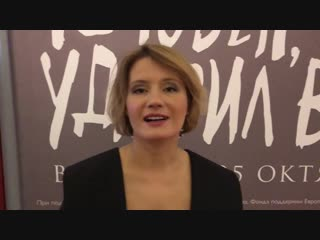 Наталья Кудряшова приглашает тебя в кино!