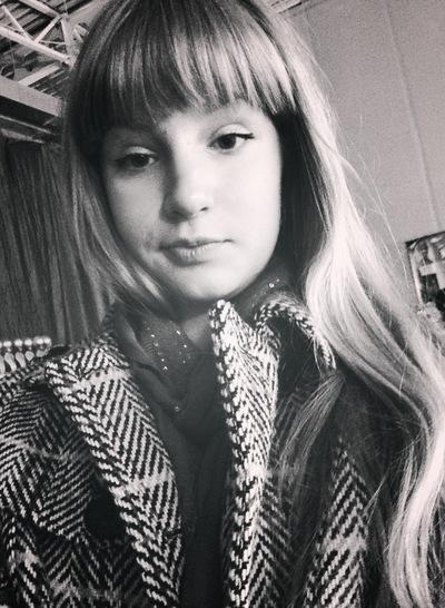 Юлия Кучумова, 18 мая , Рязань, id125862312