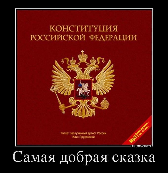 Смотреть однажды в россии все серии подряд в хорошем качестве гостей были