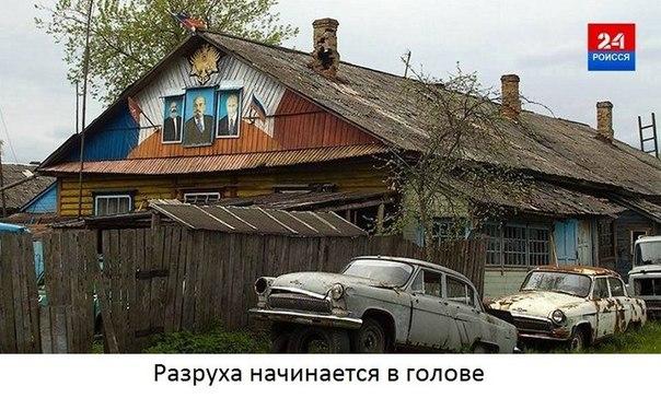 Путин вряд ли решится на вторжение. Но, неадекват с гранатой всегда настораживает, - Тымчук - Цензор.НЕТ 9605