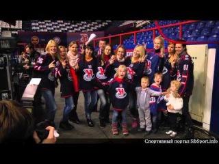Жены хоккеистов Сибири после победы над Ак Барсом