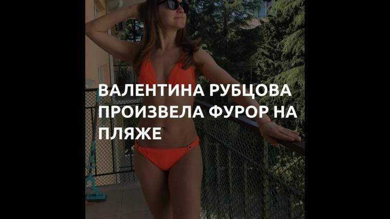 «Из дурнушек — в красотки»: Валентина Рубцова произвела фурор на пляже