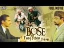 Netaji Subhas Chandra Bose: The Forgotten Hero | Sachin Khedekar, Divya Dutta | Patriotic Movies