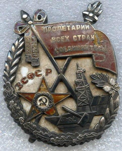 №31 Орден Трудового Красного Знамени ЗСФСР