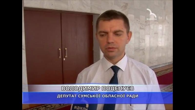 Обласні депутати перевірять Бакликова