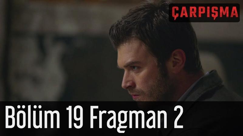 Çarpışma 19. Bölüm 2. Fragman