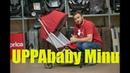 UPPAbaby Minu подробный обзор самой ожидаемой новинки 2018 года