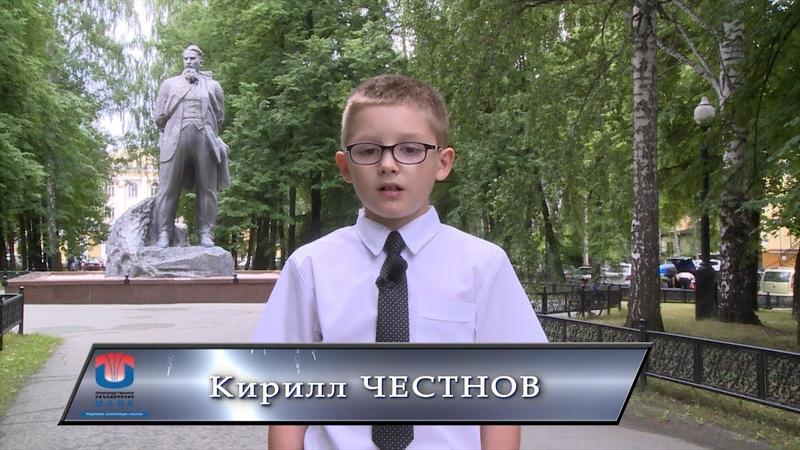2. Кирилл Честнов, Вдохновляющая лира Росатома 2018 (Озёрск)