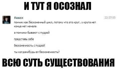 http://cs416321.vk.me/v416321793/2b8a/wyrhm3hSFAg.jpg