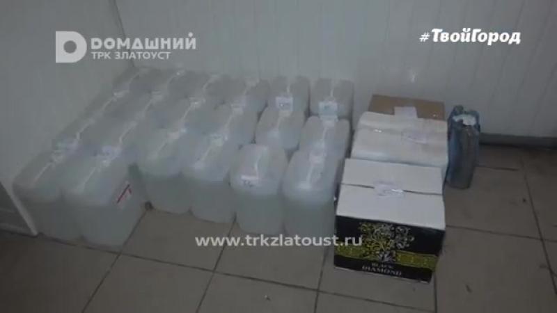 В Златоусте задержаны торговцы контрафактным алкоголем