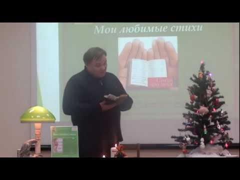 Михаил Гребенщиков читает стихи из сборника «Древнеанглийская поэзия»