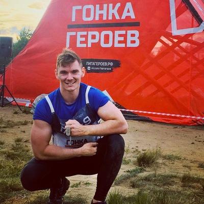 Алексей Казарин