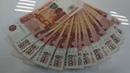 Был неправ иду платить кредит И что такое признак рубля