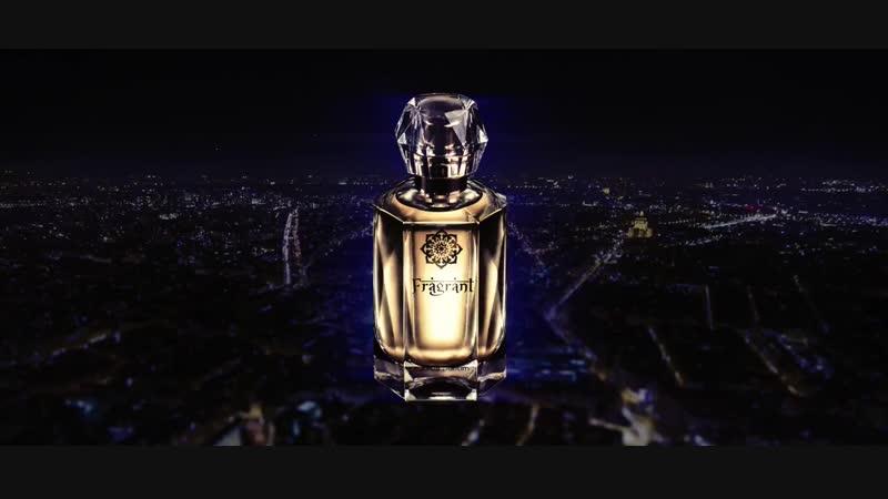 Свидание с Fragrant