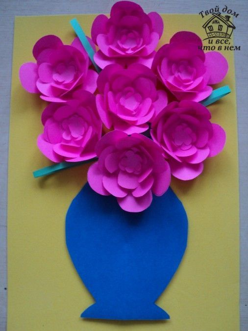 Поделка красивый цветок из цветной бумаги