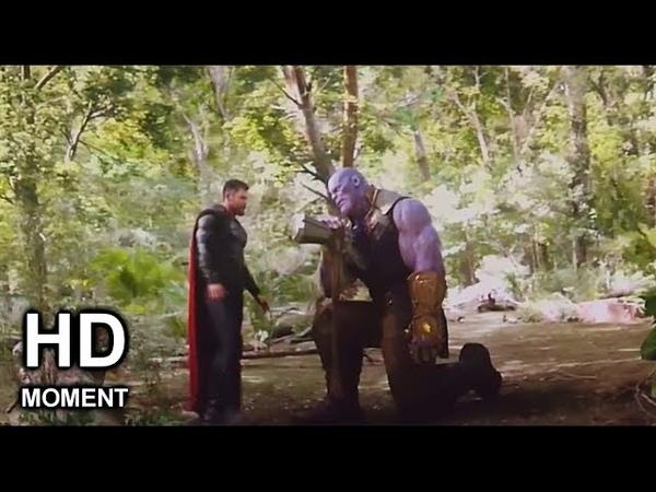 Тор убивает Таноса. Война Бесконечности 2018
