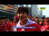 [140621] Minho Watching The World Cup 대한민국 태극전사 Fighting!