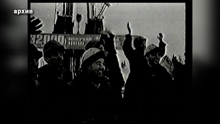 1 страница. Андрей Гусаренко - из истории Арчединской нефти
