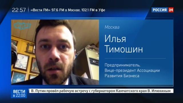 Новости на Россия 24 • У кого круче яйца: гиганты американского фаст-фуда переругались из-за российской рекламы