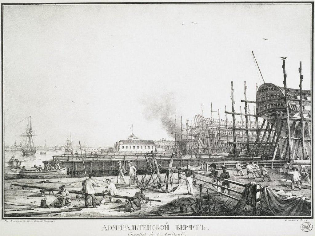 В Санкт-Петербурге появилась Адмиралтейская верфь.