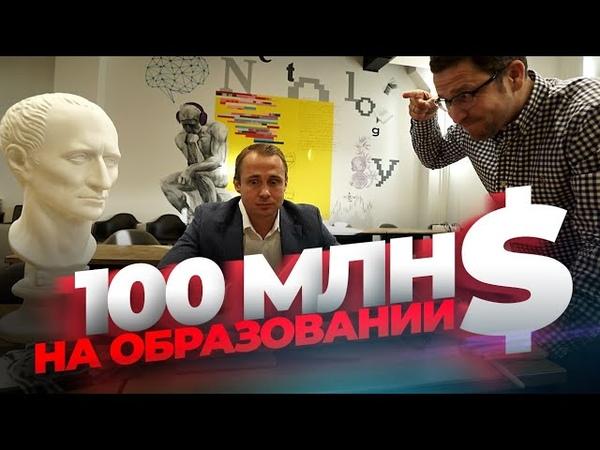 Максим Спиридонов Нетология групп Человек №1 в онлайн образовании в России Оскар Хартманн