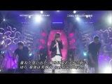 Yamashita Tomohisa - Loveless (HEY!x3 2009.11.16)